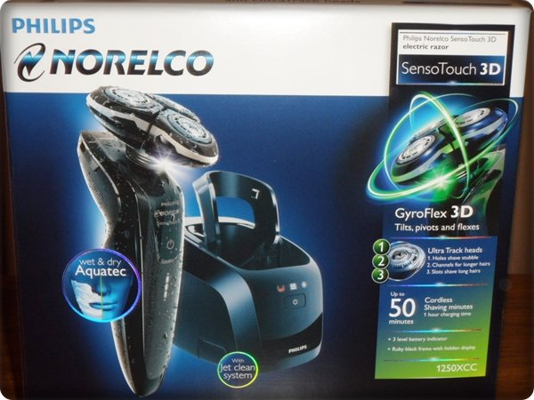 Philips norelco g370 coupons