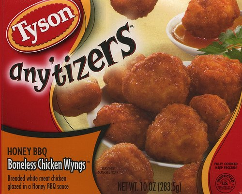 Tyson-Anytizers Coupon