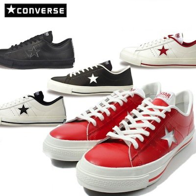converse outlet printable coupon